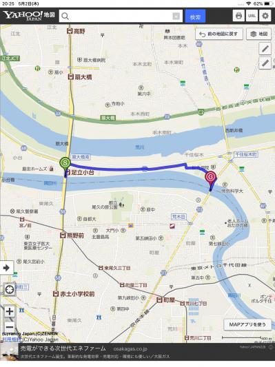 88bb773d92 地図上では近そうですが、次の橋まで約2kmもあります。